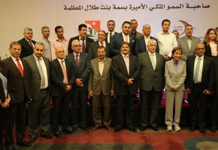 جفرا نيوز : أخبار الأردن   الاميرة بسمة تكرم  الشرق الأوسط  لدعمها مسابقة  الملكة علياء للمسؤولية الاجتماعية