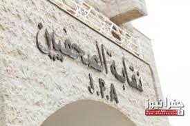 جفرا نيوز : أخبار الأردن   تنسيقية المواقع تدعو لاعتصام امام نقابة الصحفيين احتجاجا على توقيف الوكيل والربيحات