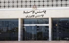 مجلس الامة اللامركزية 122163_18_1442742888.jpg