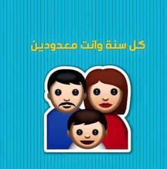 الأردنيين #التعداد_السكاني 127972_32_1448838281.jpeg