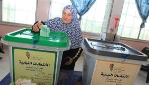 نظام الدوائر الانتخابية واسماء عشائر 138443_38_1459413696.jpg